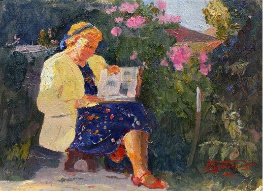 """""""В саду з книгою"""""""