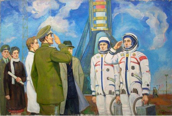 """Космонавти"""
