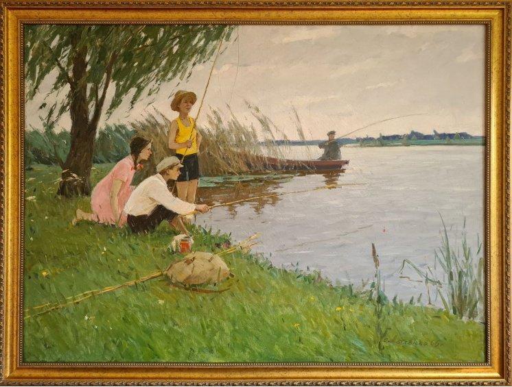 """""""Рибалки"""""""