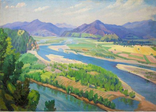 """""""Долина ріки"""""""