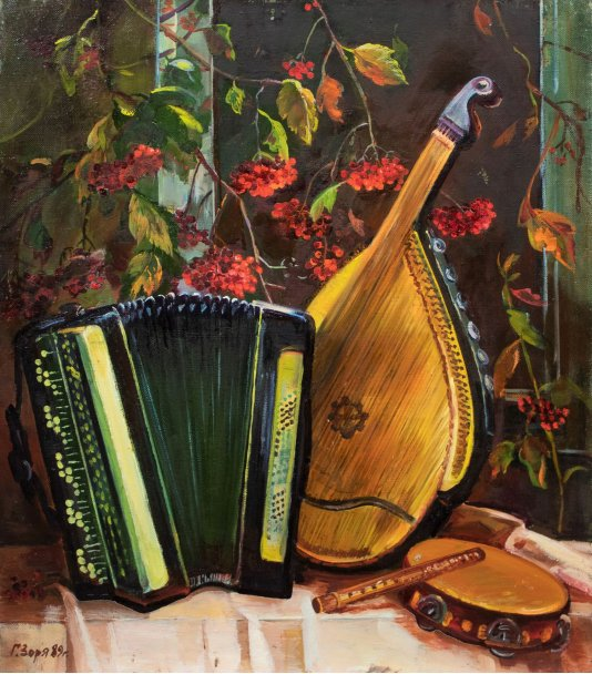 """Still life with musical instruments"""