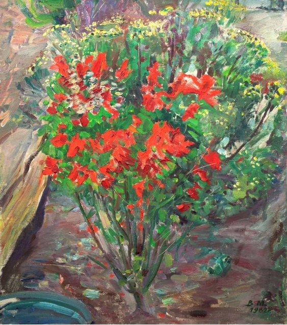 """""""Червоні квіти"""""""