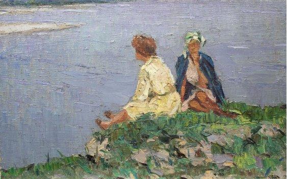 """""""Відпочинок на березі"""""""