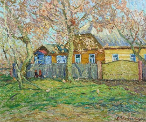 """Village. Near the house"""