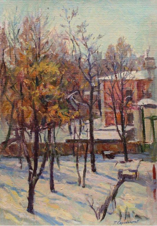 """Winter yard"""