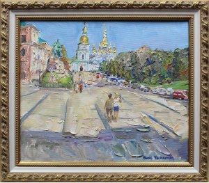 """""""Пара на Софіївській площі"""""""