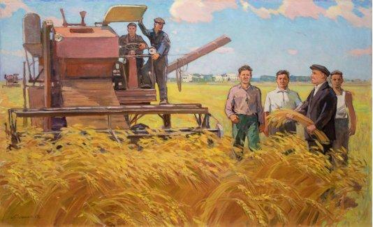 """""""Збір пшениці"""""""
