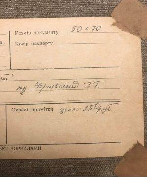 """""""Біля пристані в Одеському порту"""""""