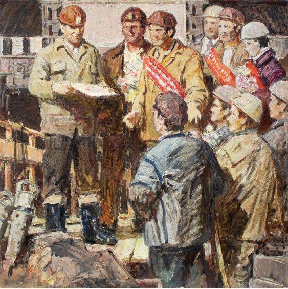 """""""Будівельники метро"""""""
