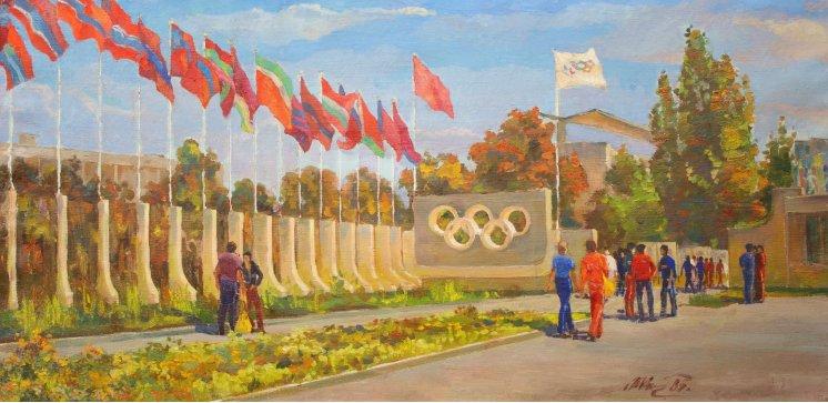 """""""Олімпіада 80"""""""