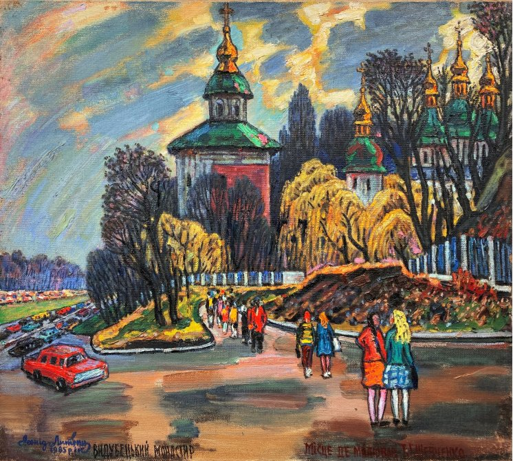 """""""The place where T. Shevchenko painted"""""""