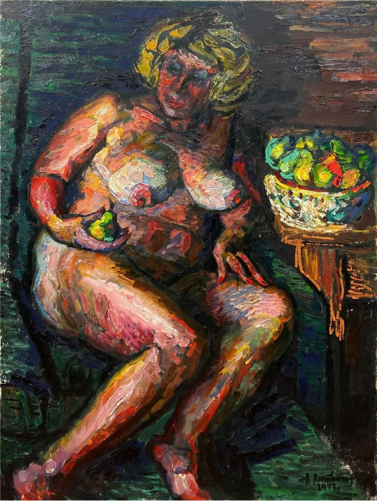 """""""Nude woman near a plate of fruit"""""""